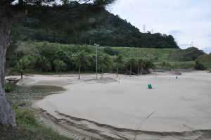 Praia Condomínio Reserva do Sahy - Praias-360